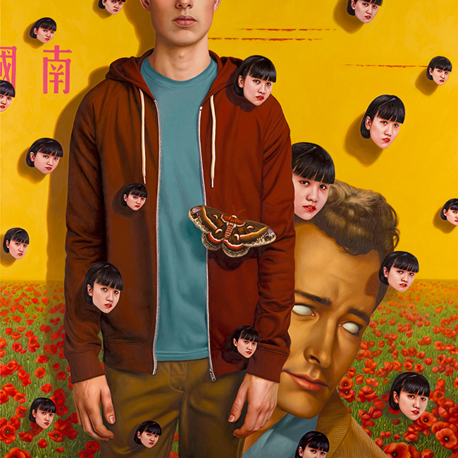 Alex Gross - Honey Flower