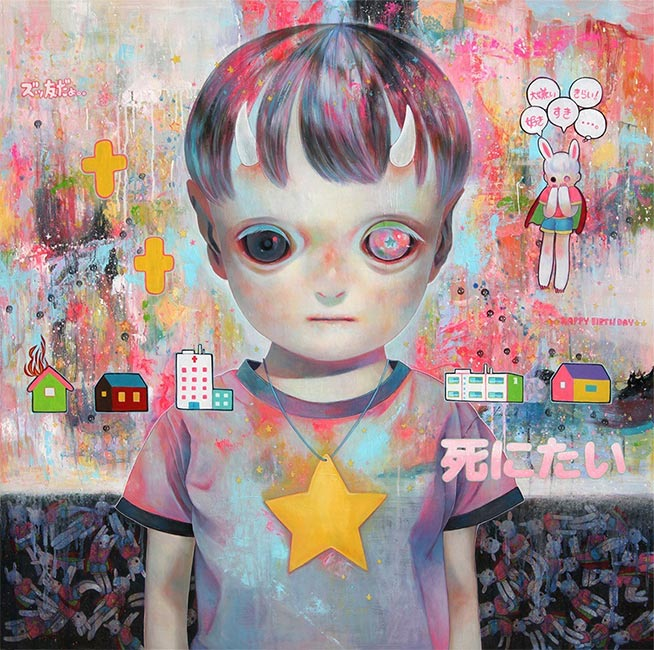 Hikari Shimoda - About People of the Afterworld