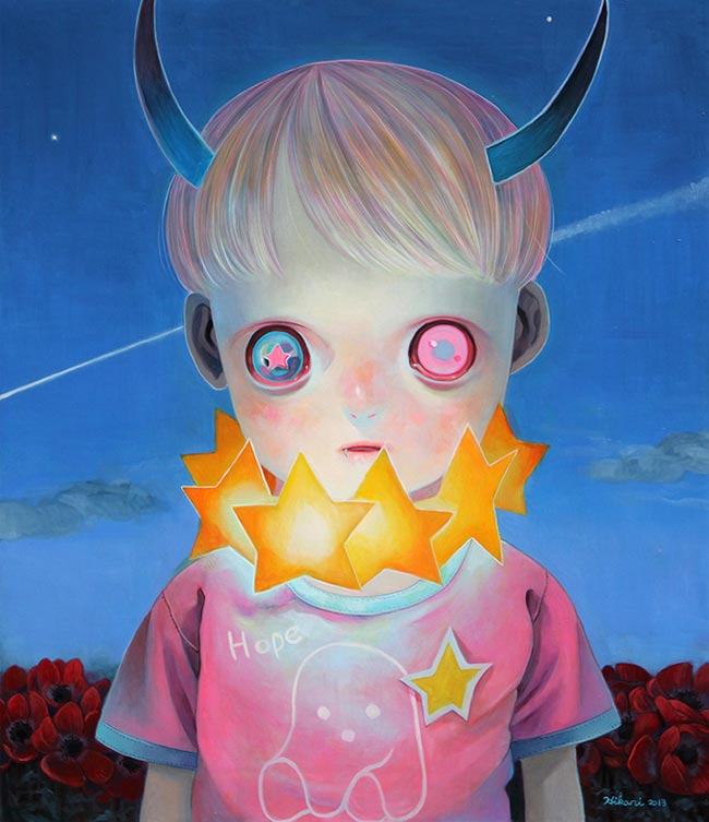 Hikari Shimoda - Children of this Planet 9