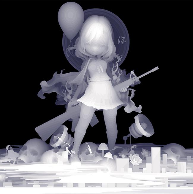 Kazuki Takamatsu - Ms. Deep