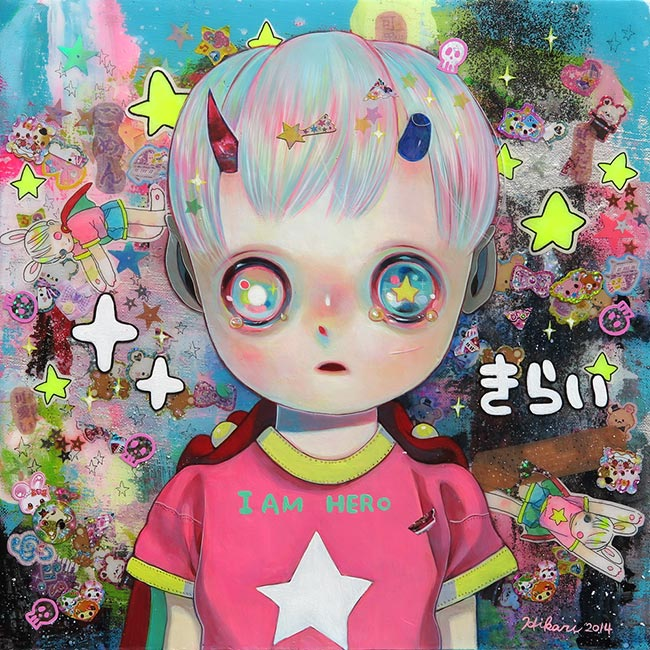 Hikari Shimoda - Hello World