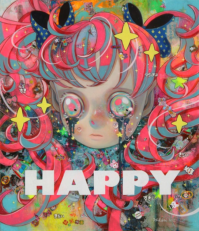 Hikari Shimoda - Inverted World