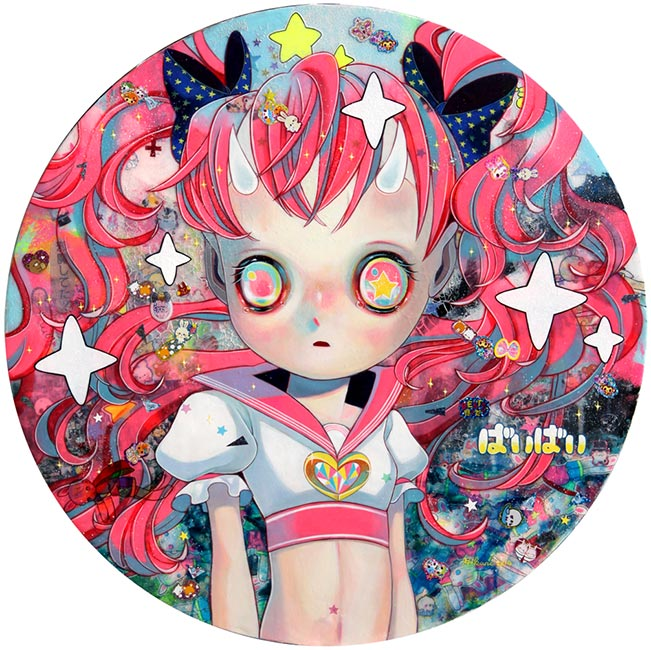 Hikari Shimoda - Lonely Child 1