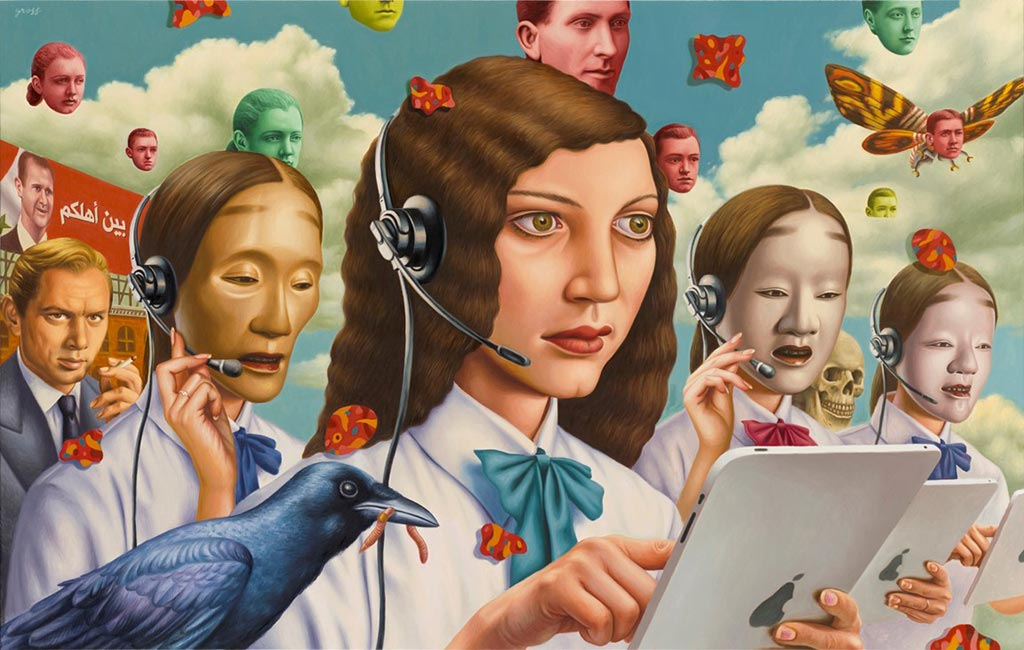Alex Gross - Service Industry