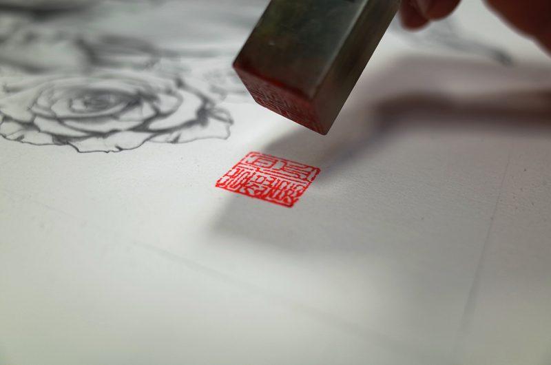 Helice Wen - Devotion 3 (Stamp)