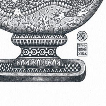 Bene Rohlman - Kantoku (Detail 3)