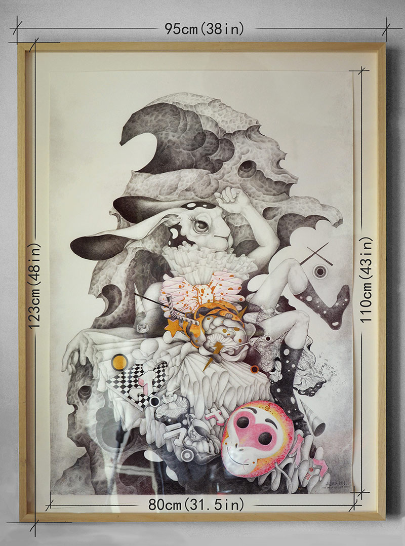Alice Lin - The Party of Last Night (Framed - Front)