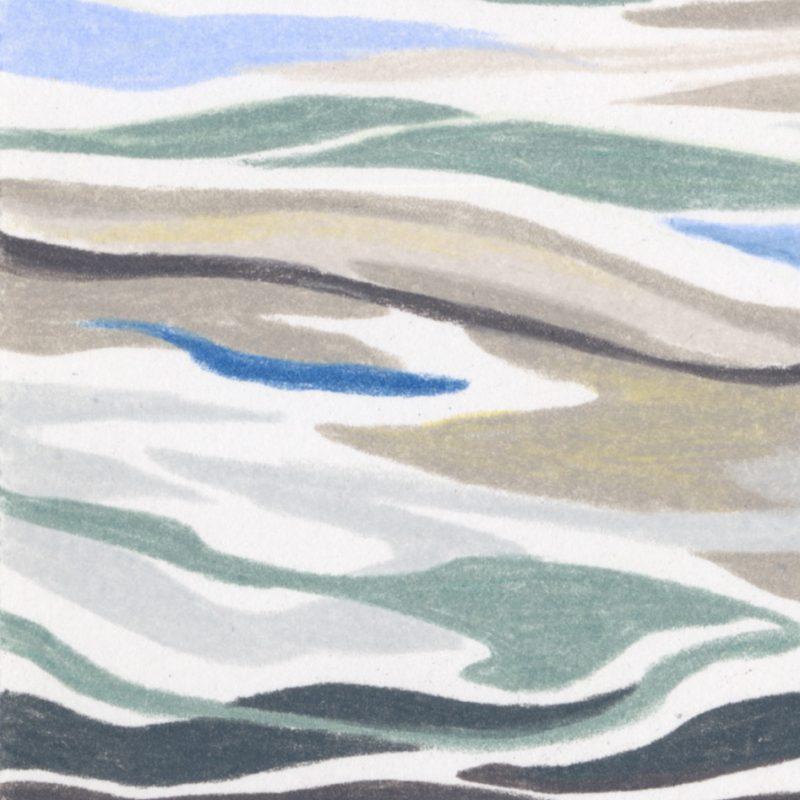 Sally Deng - Get Rekt (Detail 3)