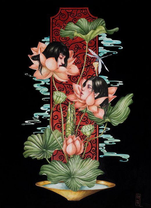 Phuong Nguyen - Awaken
