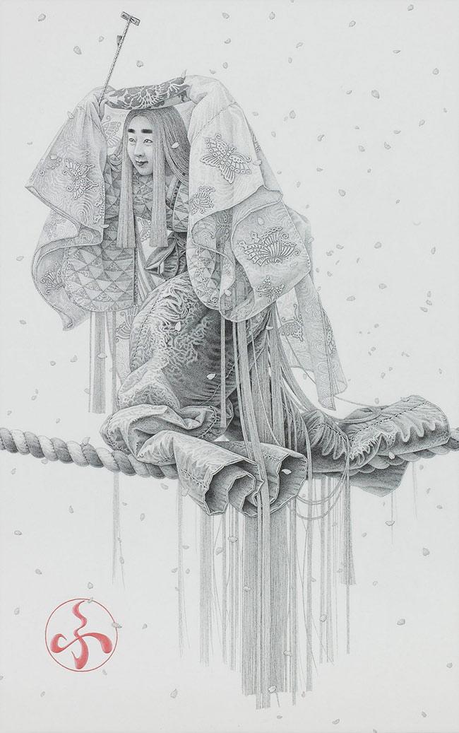 Futaro Mitsuki - DOJOJI