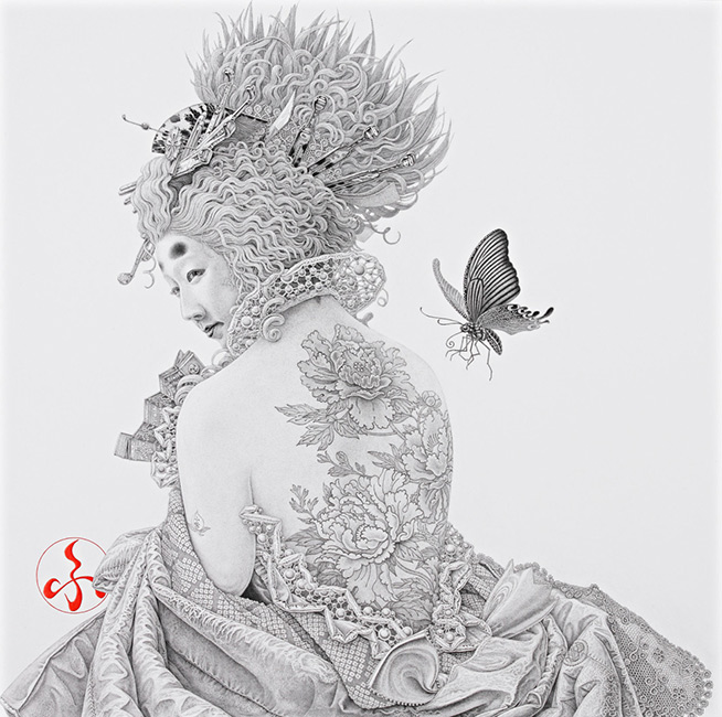 Futaro Mitsuki - Herisson