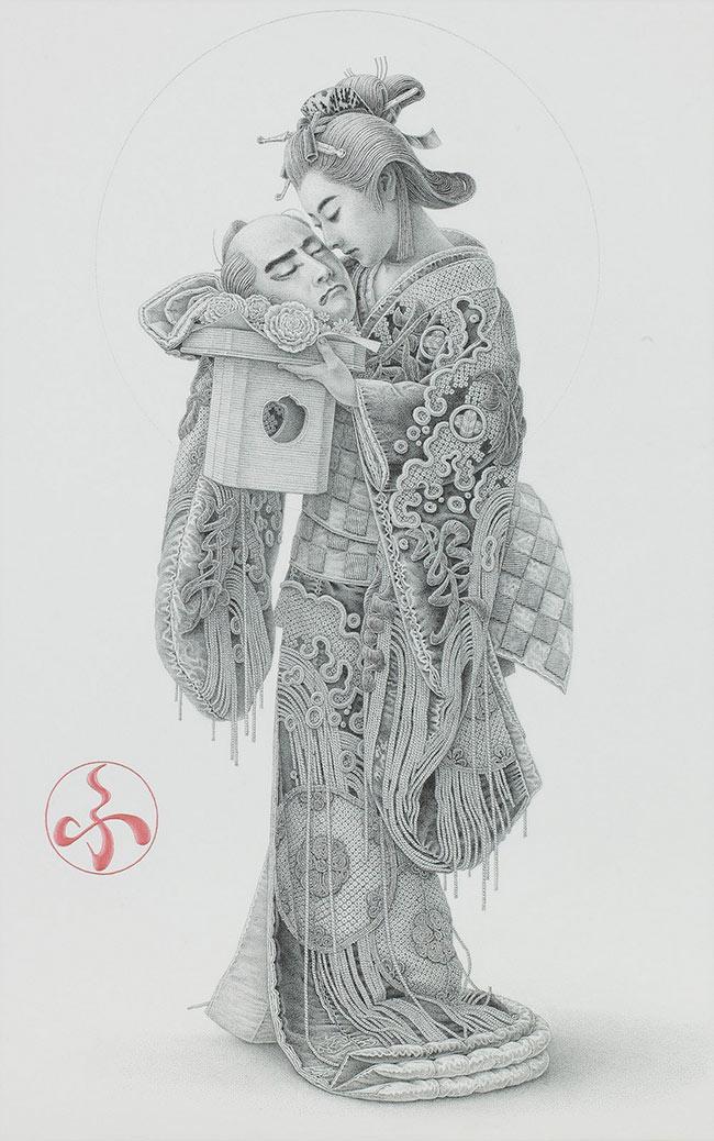 Futaro Mitsuki - SALOME
