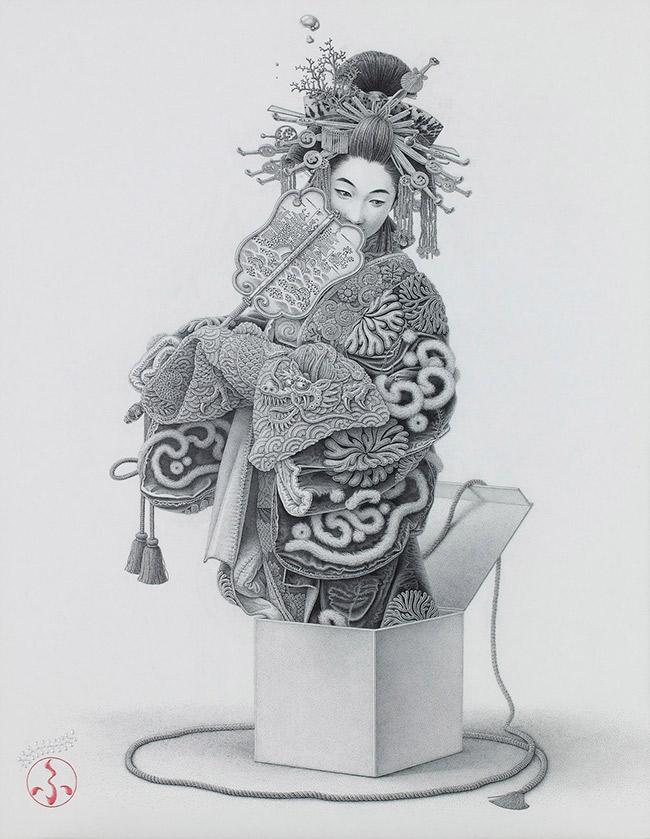 Futaro Mitsuki - Tamatebako