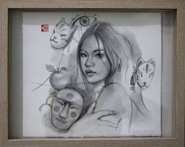 Young Lim Lee - Mask (Framed - Front)