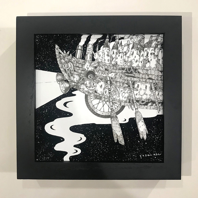 Yusei Abe - Intersteller Flight (Framed - Front)