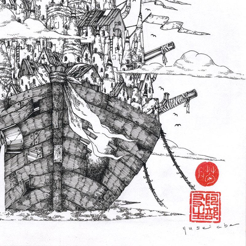 Yusei Abe - Vimana VI (Detail 2)