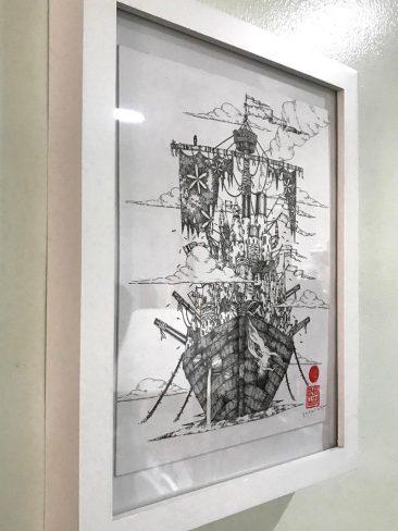 Yusei Abe - Vimana VI (Framed - Side)