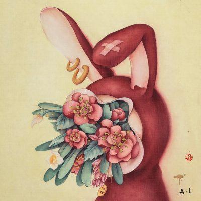 Alice Lin - Wildheart #2