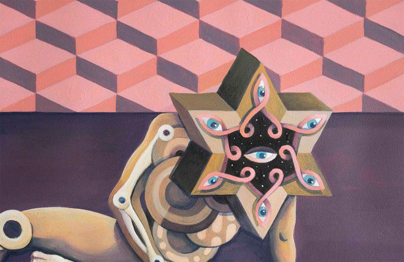Raul Sisniega - Tetragrammaton (Detail 1)