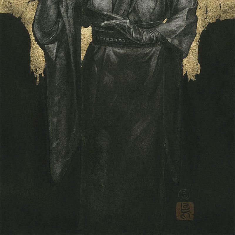 Stephanie Inagaki - The Kiss (Detail 2)
