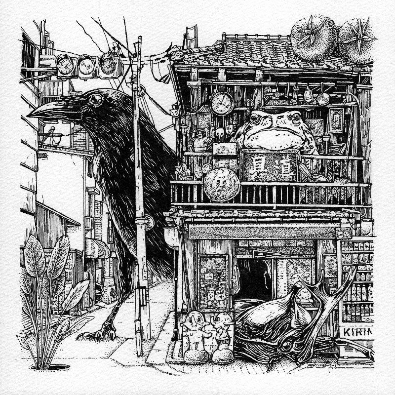 Fortifem - Toolshop
