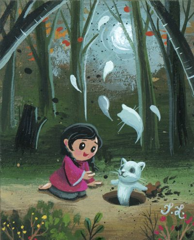 Tiffany Liu - Friends Forever