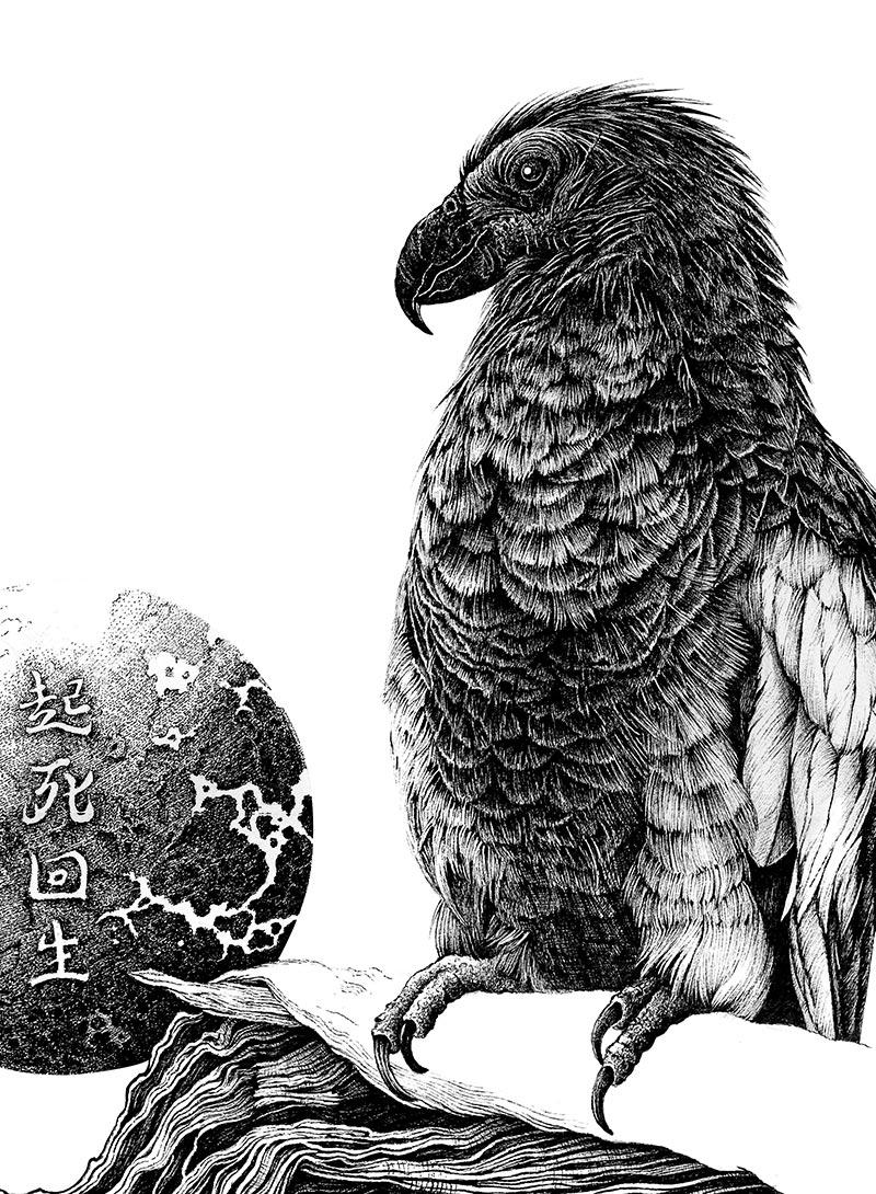 Karl Trewhela - Kishi Kaisei - The Resurrection (Detail 2)