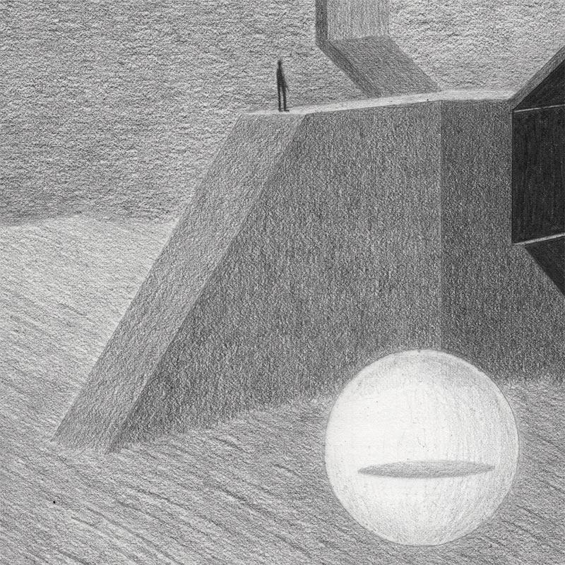 James Lipnickas - Future Replacement (Detail 2)