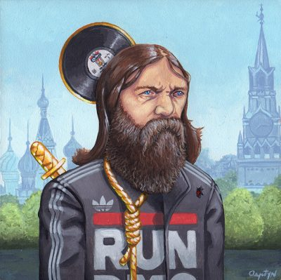 Adam Augustyn - Rasputin Lives for His Adidas