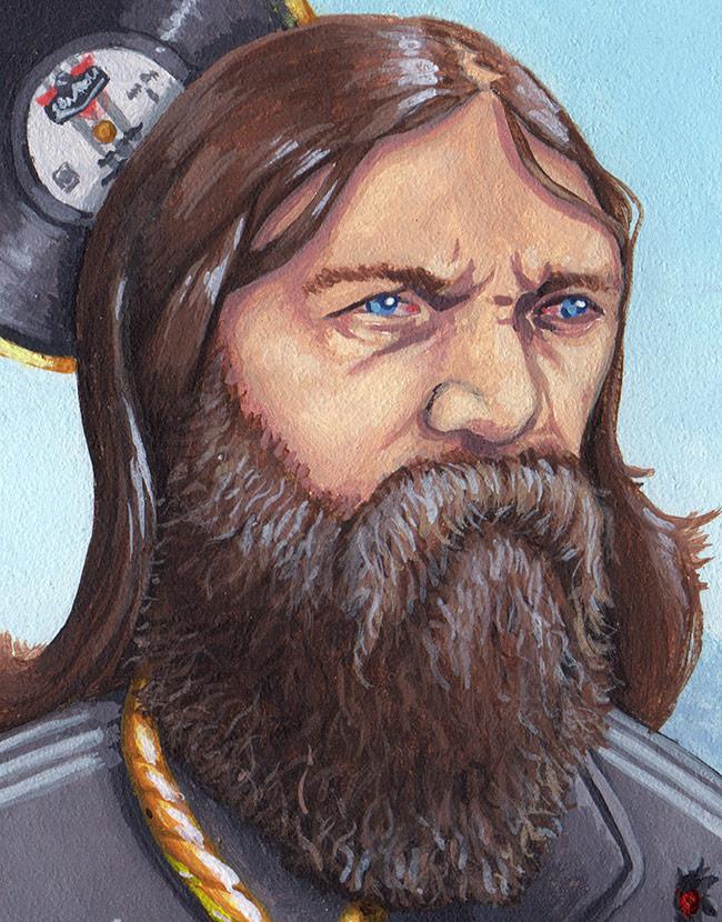 Adam Augustyn - Rasputin Lives for His Adidas (Detail 1)