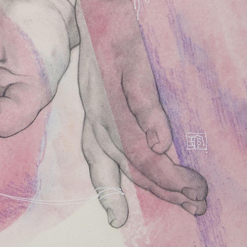 Reiko Murakami - Tsumugumono (Detail)