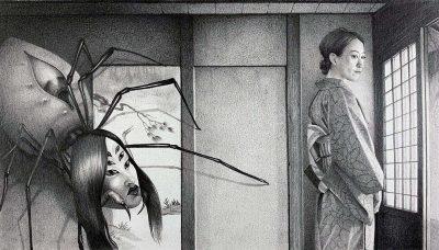 Martinez Canovas - A Japanese Ghost Story